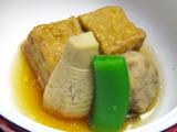 筍 粟麩和蘭 鶏団子