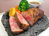 温石に 和牛ステーキ