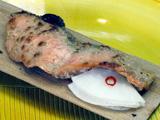 秋鮭利久焼